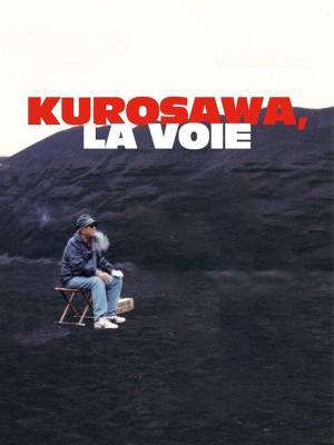 راه کوروساوا - Kurosawa's Way