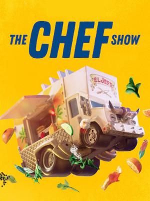 سرآشپز - فصل 1 قسمت 7 - The Chef Show S01E07