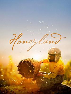 سرزمین عسل - Honeyland