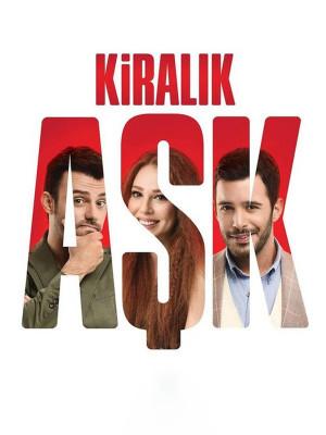 عشق اجاره ای - فصل 1 قسمت 2 - Kiralik Ask S01E02