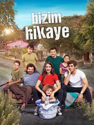 داستان ما - فصل 2 قسمت 2 - Bizim Hikaye S02E02