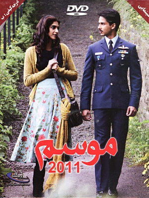 موسم 2011 - Mausam