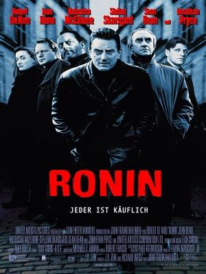 رانین - Ronin