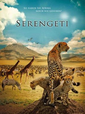 Serengeti - The Adventure