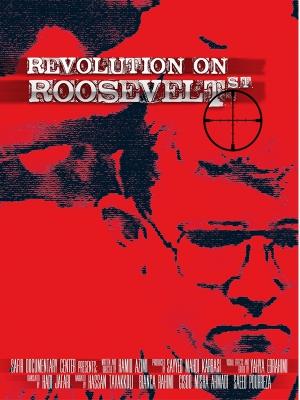 انقلاب در خیابان روزولت