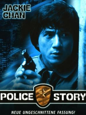 داستان پلیس - Police Story