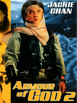 عملیات کندور 2 - Armour of God II: Operation Condor