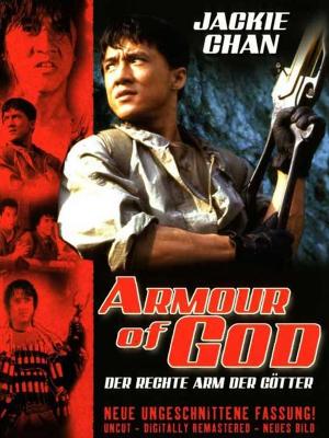 عملیات کندور - Armour of God