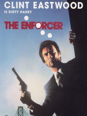 مرگساز - The Enforcer