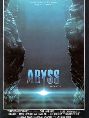 ورطه - Abyss