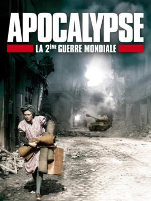 آخرالزمان جنگ جهانی دوم - قسمت چهارم