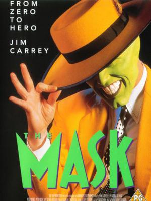 ماسک - The Mask