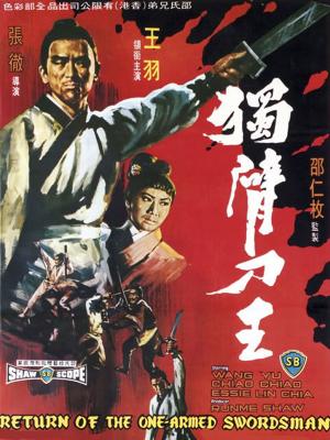 بازگشت شمشیرزن یکدست - Return of the One-Armed Swordsman - بازگشت شمشیرزن یکدست , Return of the One,Armed Swordsman,اکشن,رزمی, فیلم سینمایی , سینما ,  دانلود فیلم  - محصول هنگ کنگ - - - سال 1969