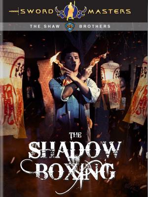 سایه مشت زن - The Shadow Boxer