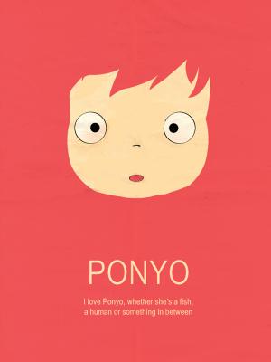 پونیو