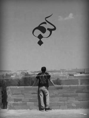 کریم - کریم,مستند,سیاسی - تاریخی, فیلم سینمایی , سینما ,  دانلود فیلم  - محصول ایران - - - سال 1393 - کیفیت HD