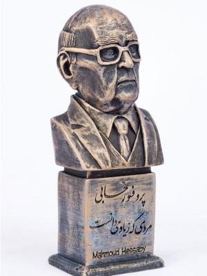 مردی که زیاد می دانست - مردی که زیاد می دانست,مستند,بیوگرافی, فیلم سینمایی , سینما ,  دانلود فیلم  - محصول ایران - - - سال 1390 - کیفیت HD
