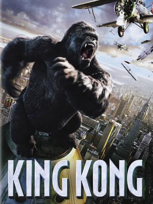 کینگ کونگ - King Kong