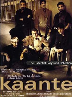 خار - Kaante