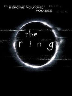 حلقه - The Ring