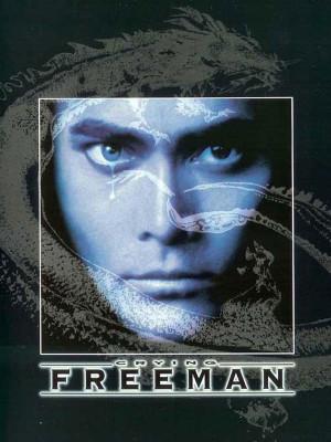 اژدهای قهرمان - Crying Freeman