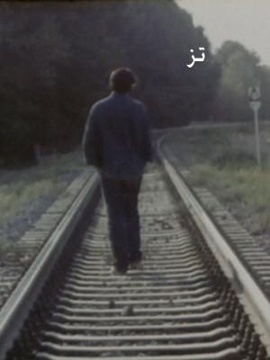 تز - تز,فیلم کوتاه,داستانی, فیلم سینمایی , سینما ,  دانلود فیلم  - محصول ایران - - - سال 1376