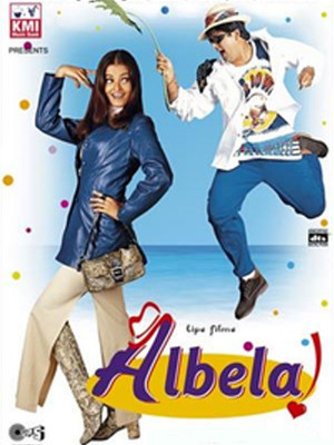 راهنمای مالاگا - Albela