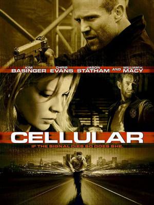 موبایل - Cellular