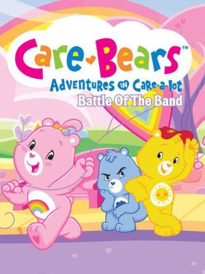 خرس های مهربون - قسمت دوم - Care Bears: Adventures in Care-a-lot
