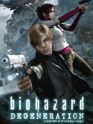 اهریمن مقیم: تباهی - Resident Evil: Degeneration
