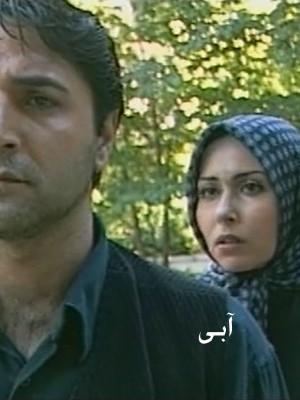 آبی - پرستو صالحی , آبی , فیلم , hfd , ابی,عاشقانه,خانوادگی, فیلم سینمایی , سینما ,  دانلود فیلم  - محصول ایران - - - سال 1386