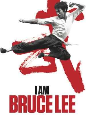 من بروسلی هستم - I am Bruce Lee