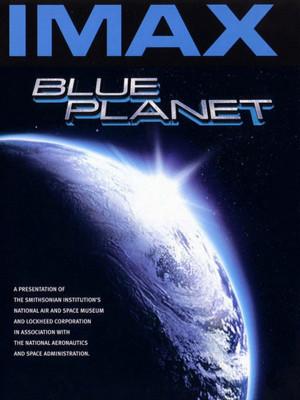 کره آبی - The Blue Planet
