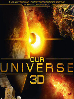 جهان ما - Our Universe