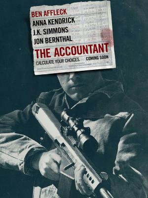 حسابدار - The accountant