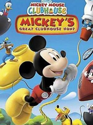 باشگاه میکی ماوس - Mickey Mouse ClubHouse