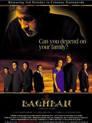 باغبان - Baghban - fhyfhk , باغبان , آمیتا باچان , baghban,خانوادگی,عاشقانه, فیلم سینمایی , سینما ,  دانلود فیلم  - محصول هند - - - سال 2003