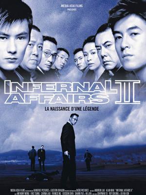 روابط جهنمی 2 - Infernal Affairs II