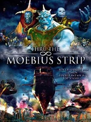 عبور از حلقه موبیوس - Thru the Moebius Strip