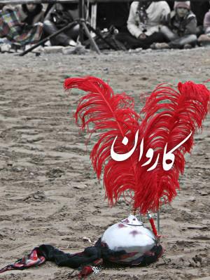 کاروان - کاروان,فیلم کوتاه,مستند, فیلم سینمایی , سینما ,  دانلود فیلم  - محصول ایران - - - سال 1381