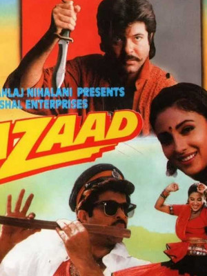 مستر آزاد - Mr. Azaad