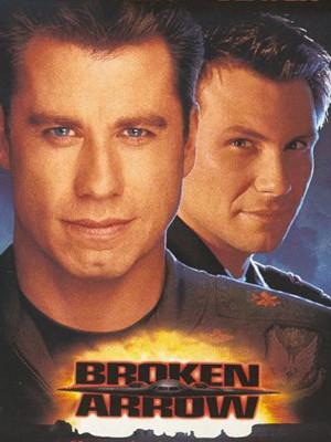 تیر شکسته - Broken Arrow