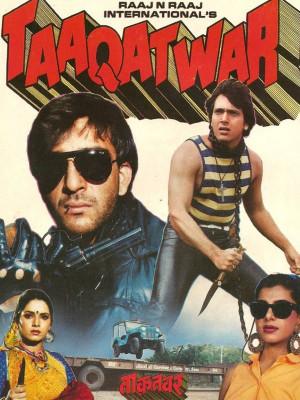 جیب بر - Taaqatwar
