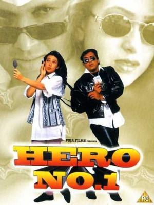 قهرمان دلباخته - Hero No. 1
