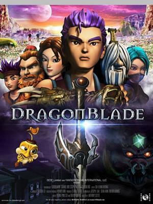 شمشیر اژدها - DragonBlade