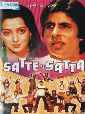 هفت عروس برای هفت برادر - Satte Pe Satta