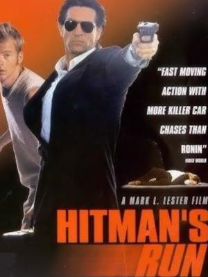 انهدام - Hitman's Run