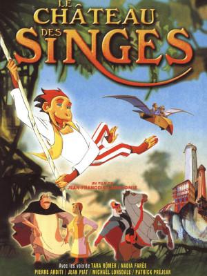 داستان میمون - A Monkey's Tale