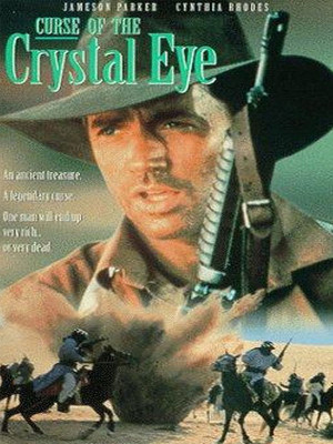 چشم بلورین - The Crystal Eye