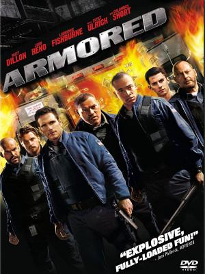 زره پوش - Armored